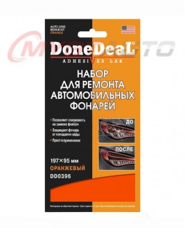 Done Deal Auto lens repair kit, Color:orange