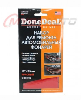 Done Deal Auto lens repair kit, Color : red