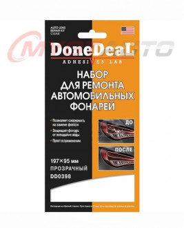 Done Deal Auto lens repair kit. Color: clear