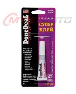 Суперклей Done Deal SUPER GLUE 2 г