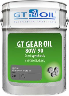 GT Gear Oil 80W-90 GL-4 20 л
