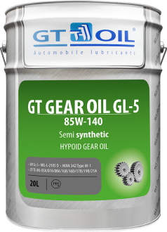 GT Gear Oil 85W-140 GL-5 20 л